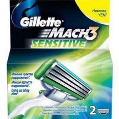 Бритвенные картриджи 2шт Gillette Mach3 Sens
