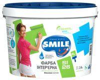 Краска акриловая Smile SI-26 Для стен и потолков Белоснежная 10 л 14 кг