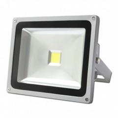 Прожектор 10W светодиодный Bellson SLIM 4000К
