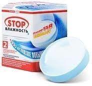 Стоп влага таблетки 500г 1шт (к)