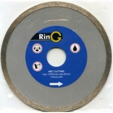 Диск отрезной алмазный 125*5*22,2мм плитка Ring/Wellcut