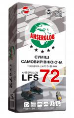 Анцерглоб стяжка цементная самовыравнивающая LFS-72, 25кг (л)