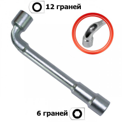 Ключ  L-образный торцевой с отверстием  7мм  Intertool HT-1607