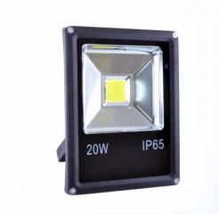 Прожектор 20W светодиодный LED Global 5000К\6000K