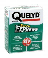 Клей для обоев QUELYD Express super 250 г (45 м2)