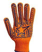 Перчатки Doloni  564 оранжевые