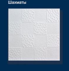 Плитка потолочная пресованная Solid шахматы белая 1м2