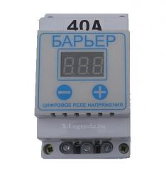 Автоматическое реле контроля напряжения 40А Барьер цифровое