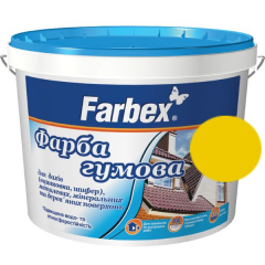 Краска для крыш Farbex Резиновая Желтая матовая (оцинковка, шифер)  4 л 6 кг