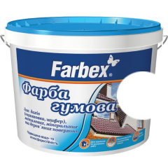 Краска для крыш Farbex Резиновая Белый (оцинковка, шифер)  1 л 1,2кг