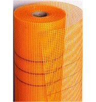 Сетка штукатурная фасадная оранжевая (желтая)  5х5 165 г,м2 , 1 м (рулон 45м)
