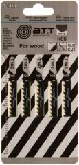 Полотно на эл.лобзик (пилка) по дереву,  ДВП, ДСП,   5-50мм ATT T144D