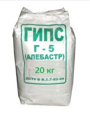 Алебастр (гипс строительный)  Г-5  20 кг