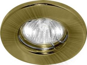 Светильник галогеновый точечный неповоротный под MR16 Feron DL10 античное золото
