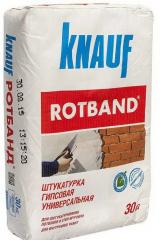 Шпатлевка гипсовая Knauf Rotband 30 кг