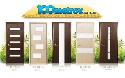 Модели межкомнатных дверей Новый стиль